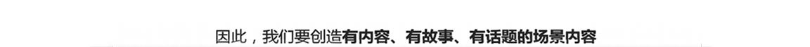 劲酒_06.jpg